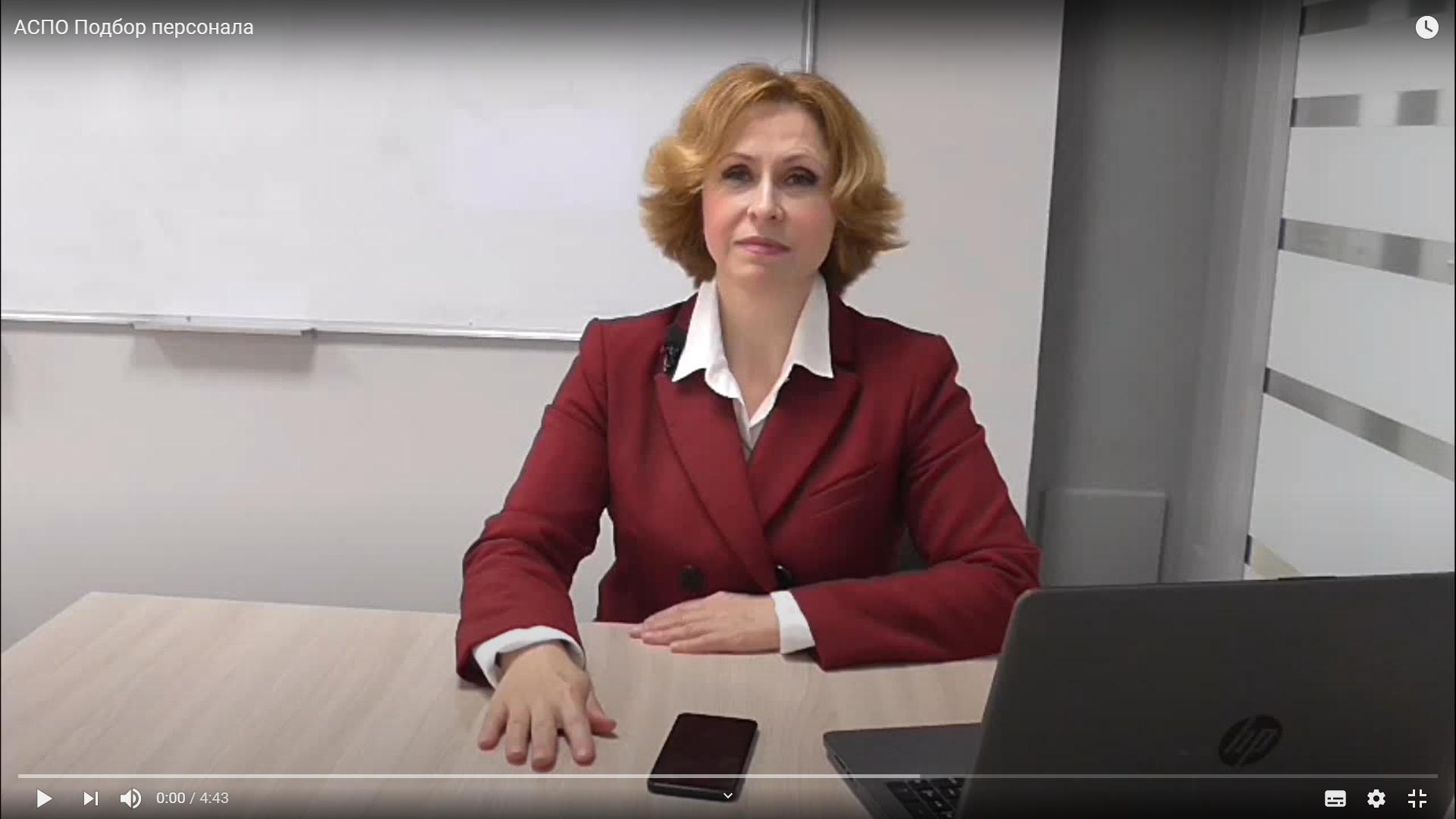 Услуги Академии современного профессионального образования (видео)